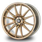 WestSchweizCustoms_Cosmis_R1 - 20x9.5 +35mm 5x114.3 - Hyper Bronze