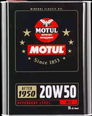 CLASSIC OIL 2100 15W-50